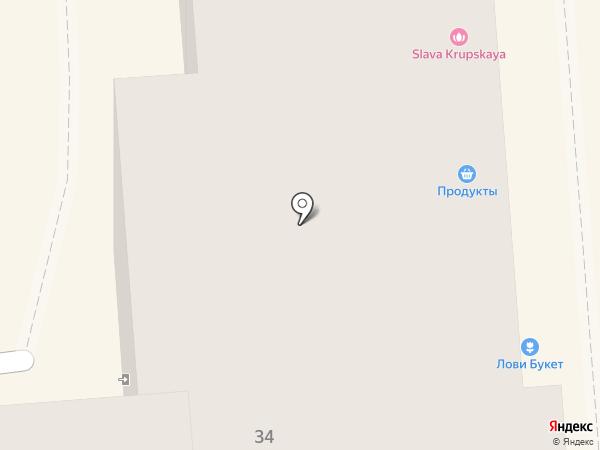 Моя бусинка на карте Калининграда
