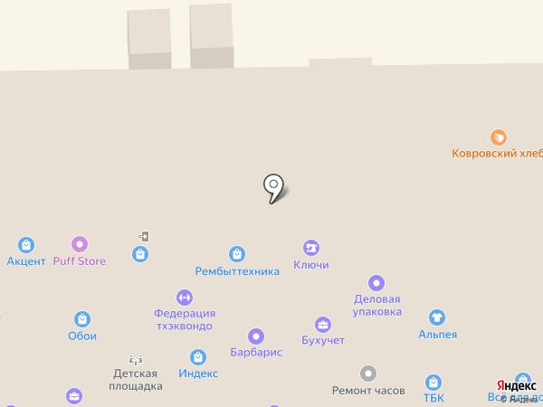 Варио на карте Калининграда