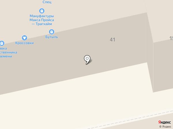 Кубаночка на карте Калининграда