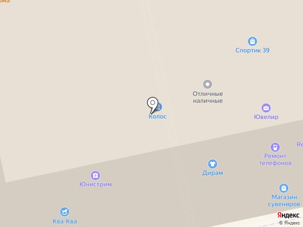 Медовые лужки на карте Калининграда