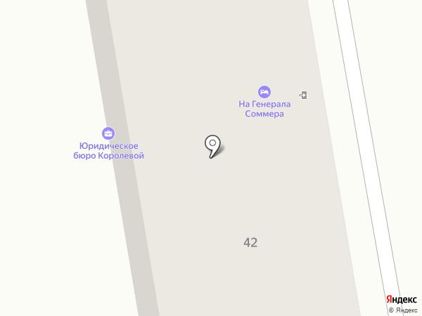 Фирма на карте Калининграда