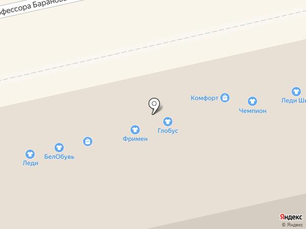 Чаровница на карте Калининграда