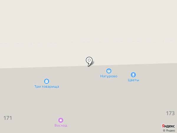 Росгосстрах на карте Калининграда