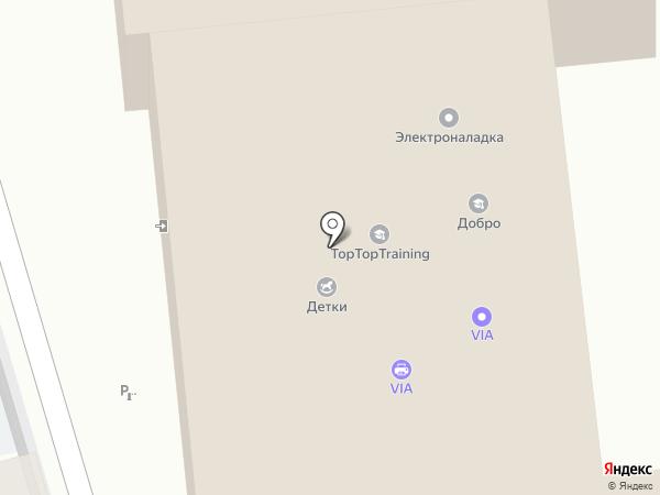 Региональный Центр Услуг на карте Калининграда