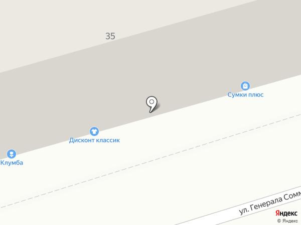 Клумба на карте Калининграда