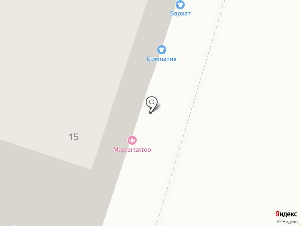 Аптека Форте на карте Калининграда