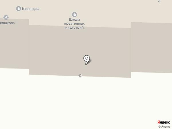 Карандаш на карте Калининграда