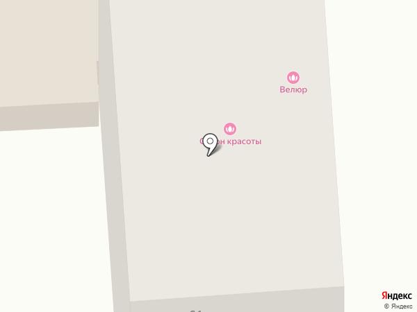 Хмель и солод на карте Калининграда