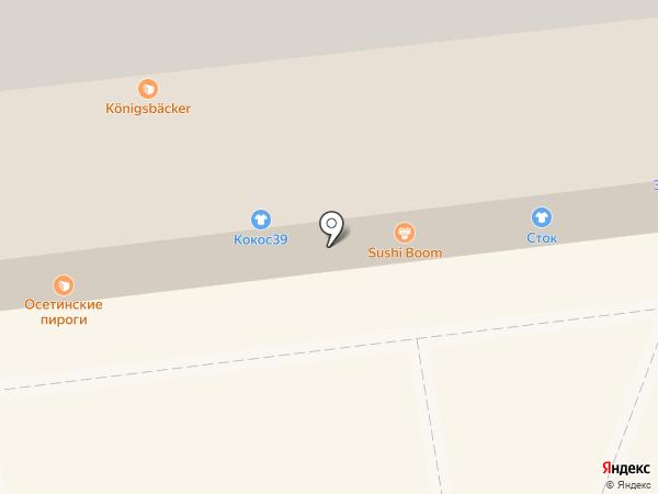Fiera на карте Калининграда
