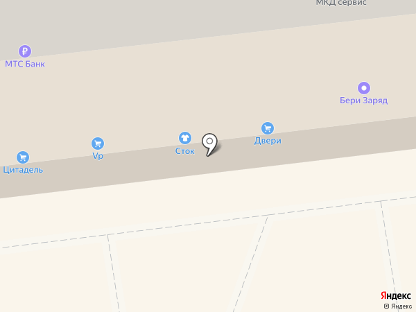 Sushi Boom на карте Калининграда