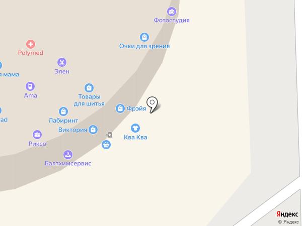 Польский трикотаж на карте Калининграда