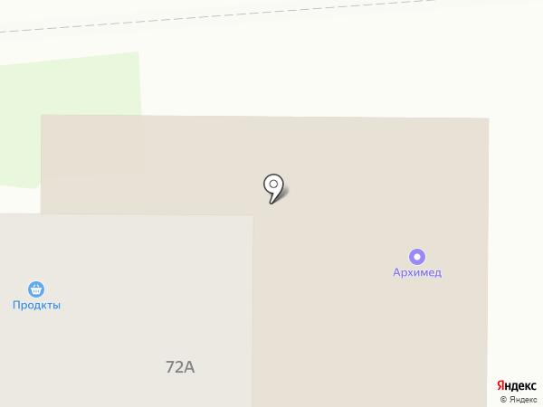 Диаген на карте Калининграда