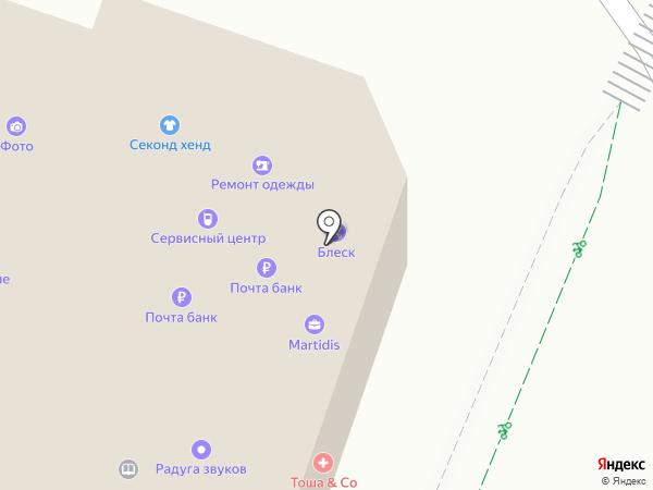 Блеск на карте Калининграда