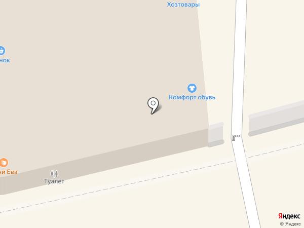 Магазин обуви на карте Калининграда