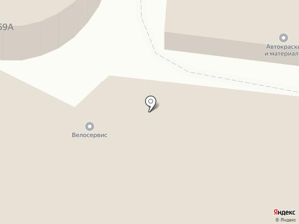 Секонд-хенд на карте Калининграда