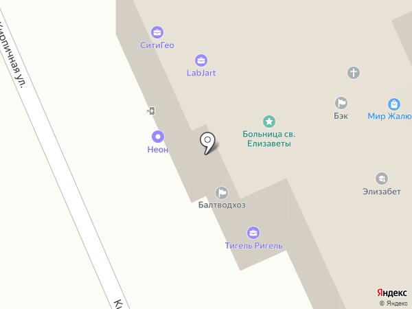Карго Лоджистикс на карте Калининграда
