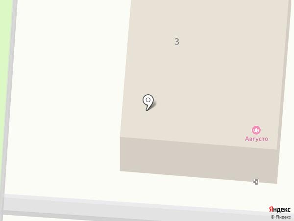 Августа+ на карте Калининграда