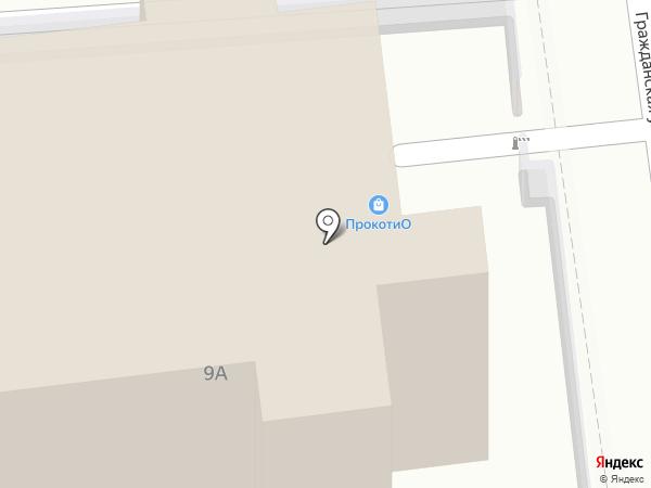 Prokotio, Ltd на карте Калининграда