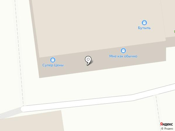 Фонбет на карте Калининграда