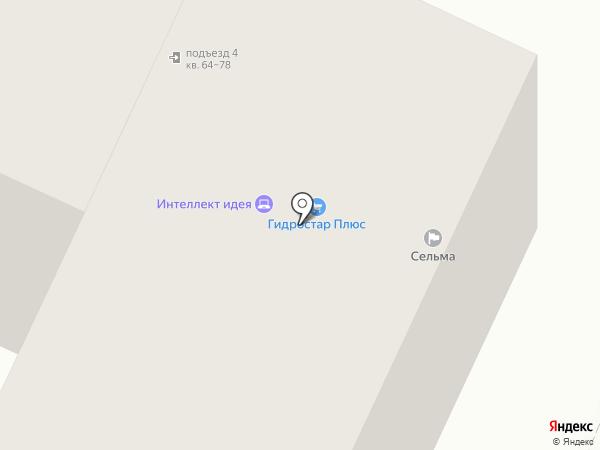 СтройТехМаш на карте Калининграда