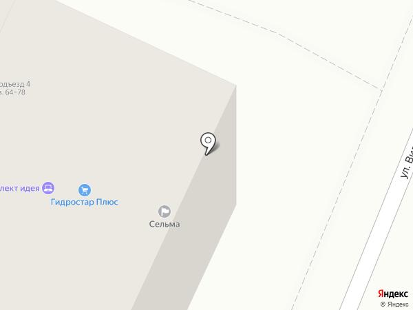 Гидростар плюс на карте Калининграда