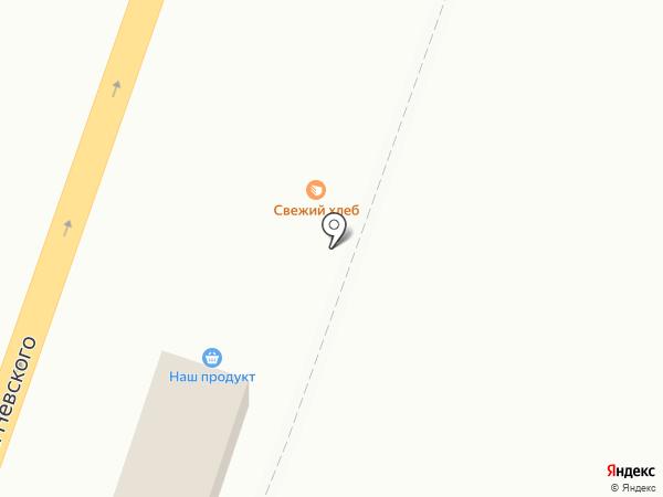 Майбах Хлеб на карте Калининграда