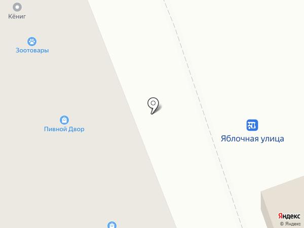 Лаванда на карте Калининграда
