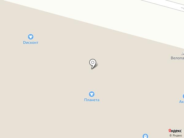 Дисконт на карте Кутузово