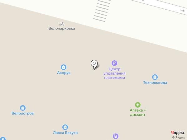 РегионХозТорг на карте Кутузово