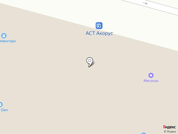 Мегапак на карте Кутузово