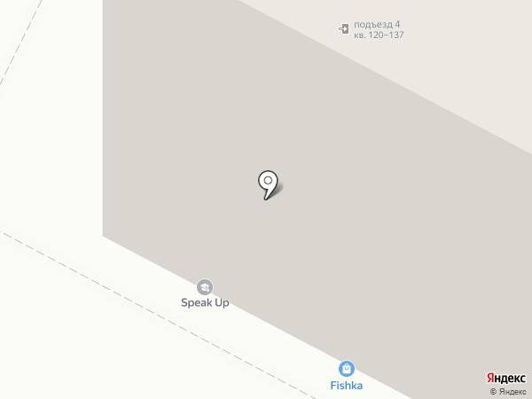 Канцелярское перо на карте Калининграда