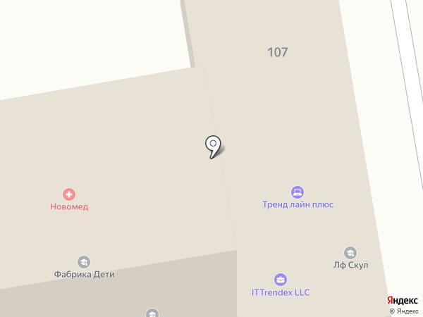 ITTrendex на карте Калининграда