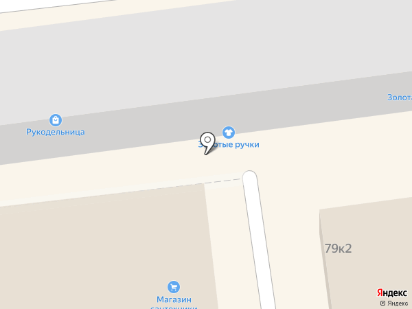 Ваш Стиль на карте Калининграда