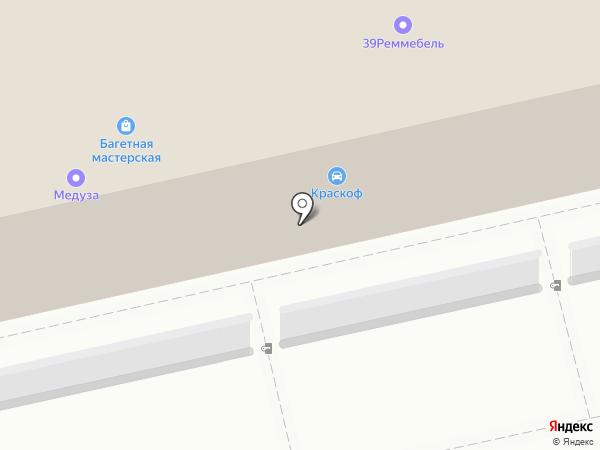 Яблочко на карте Калининграда