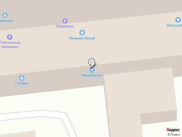 Магазин профессиональной косметики на карте Калининграда