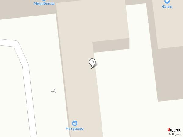 Удар по ценам на карте Калининграда