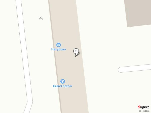 Всё для дома на карте Калининграда