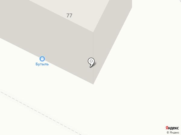 Мясо тут на карте Калининграда
