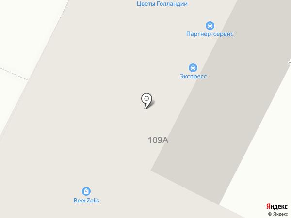 ДолговГрупп на карте Калининграда