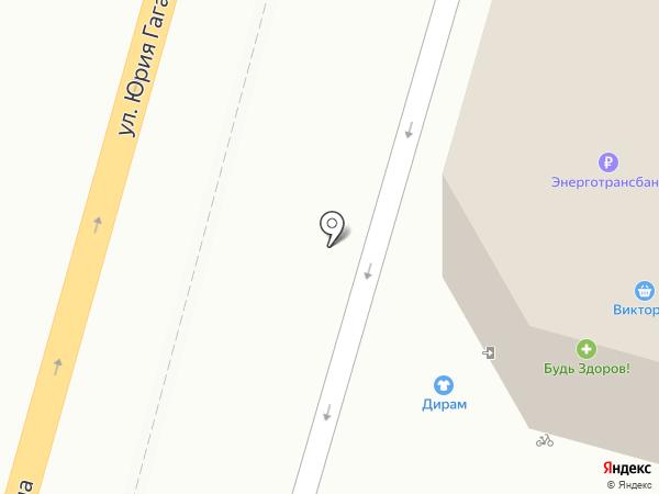 Mario Rioli на карте Калининграда