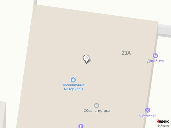 Семейная парикмахерская на карте Калининграда