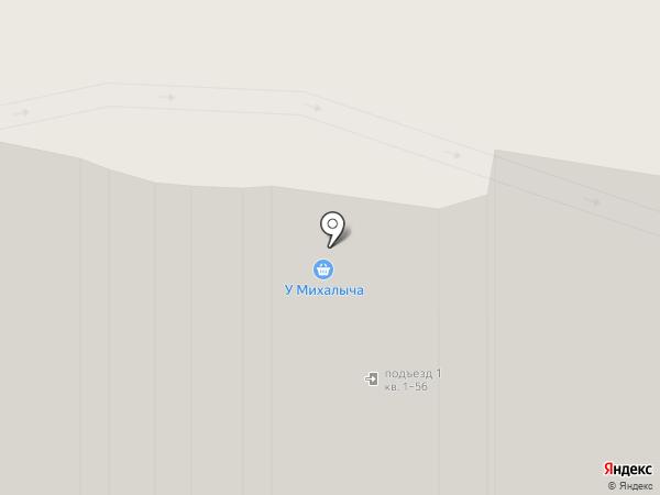 Минимаркет на карте Калининграда