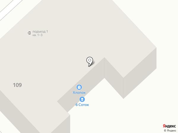 Балтхимсервис на карте Калининграда