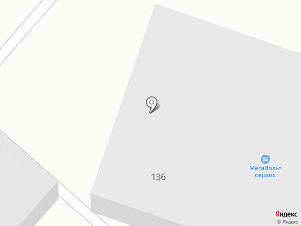 Всероссийское общество автомобилистов на карте Калининграда