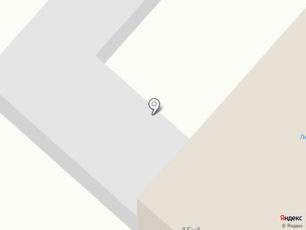АКВА-Сервис на карте Васильково