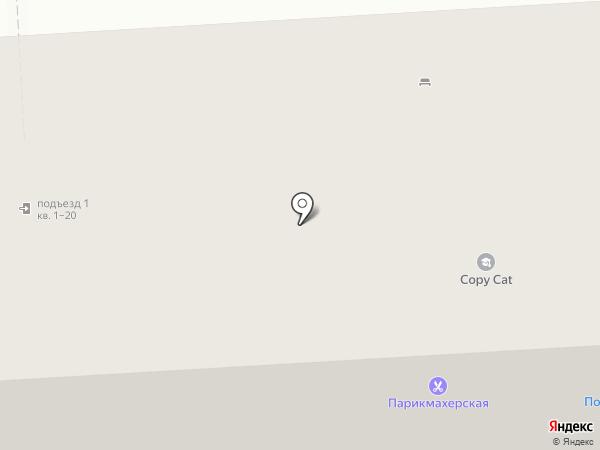 Ломбард плюс на карте Калининграда