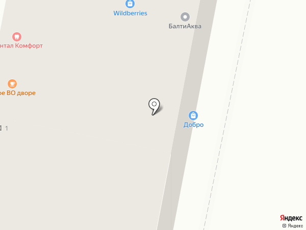 Василёк на карте Калининграда