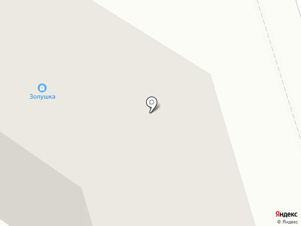 Золушка на карте Васильково