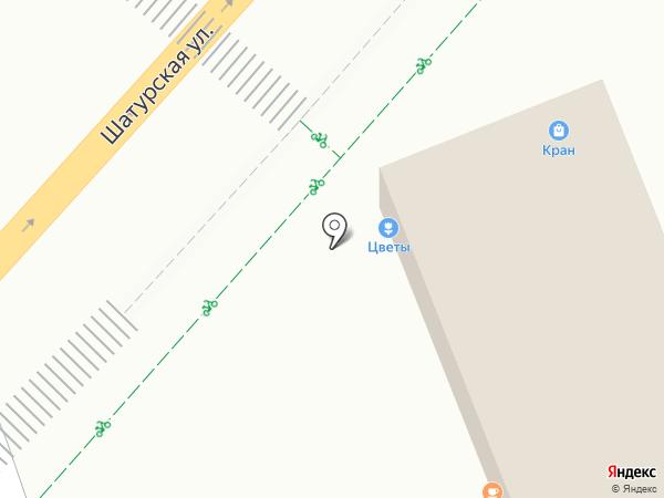 Киоск по ремонту обуви на карте Васильково