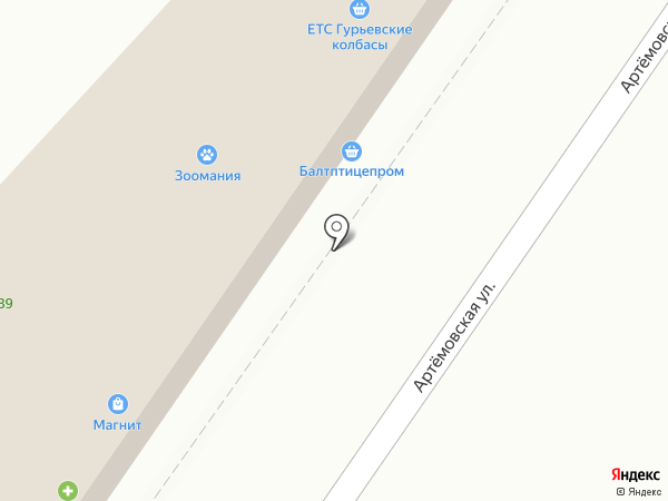 Трикотажный комфорт на карте Васильково